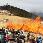 生石高原山焼き