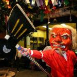 国指定無形民俗文化財「花祭」